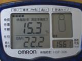 CIMG5893.jpg