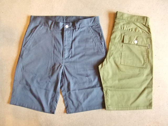 MDY ARMY SHORTS