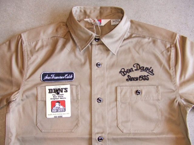 BENDAVIS WELDER SS SHIRT BEIGE FT