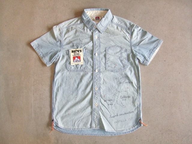 BENDAVIS CHAMBRAY SS SHIRT
