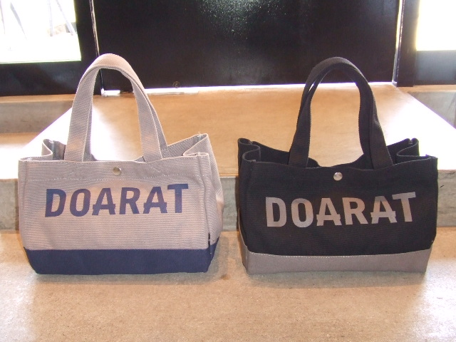 DOARAT TWO TONE SMALL TOTE2