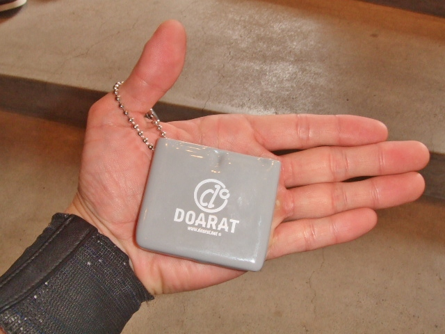 DOARAT SQUARE COIN CASE ST