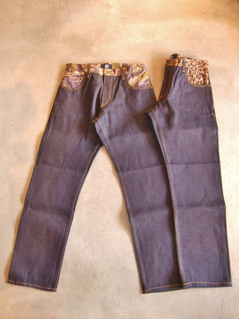 DOARAT COMBINATION DENIM PANTS