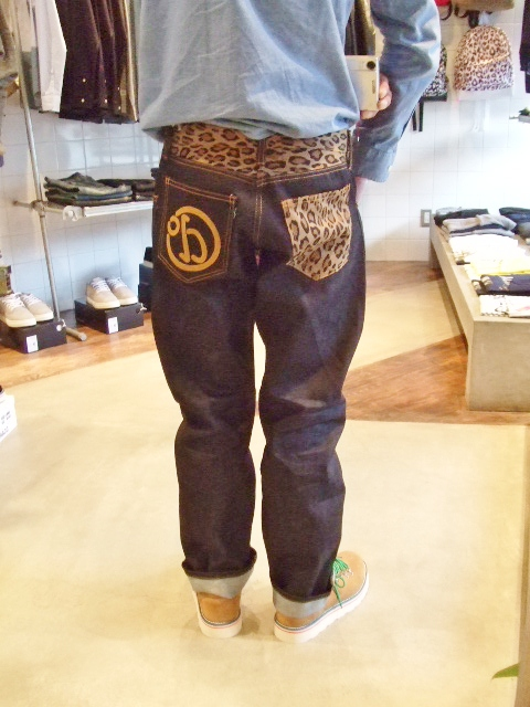 DOARAT COMBINATION DENIM PANTS LEOPARD ST2