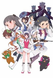 yurikuma1129.jpg