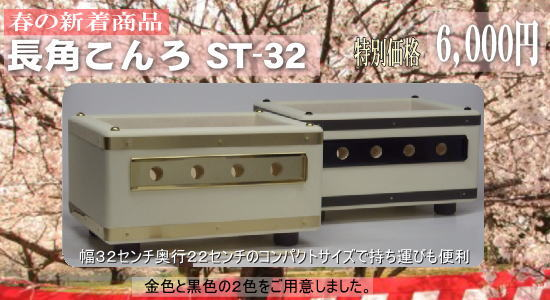 2013春の新着商品
