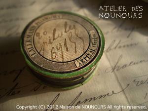 アンティークボックス 薬箱 フランス