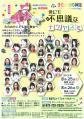 kitakaze7a_convert_20120817171419.jpg