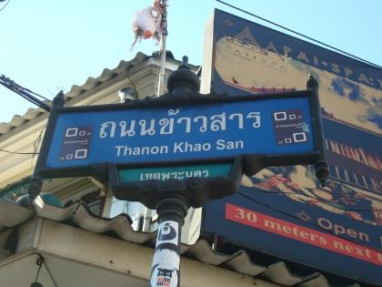bangkok2012e.jpg
