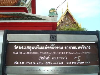 bangkok2012j.jpg