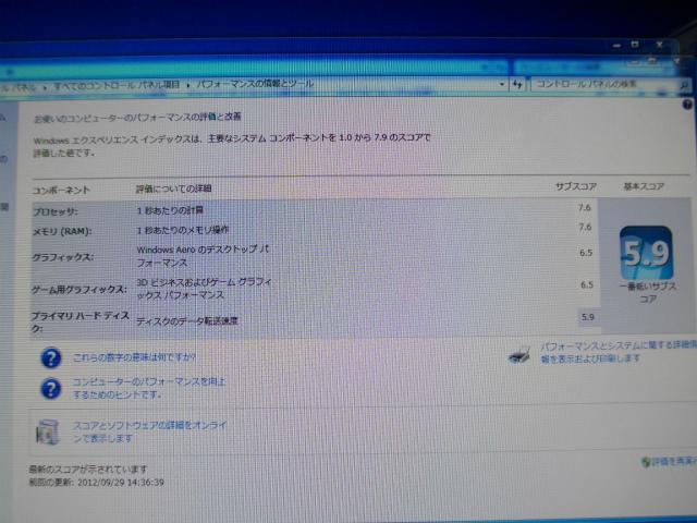 IMGP1261.jpg