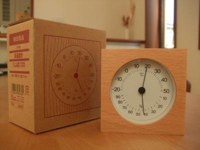無印・ブナ材の温湿度計☆