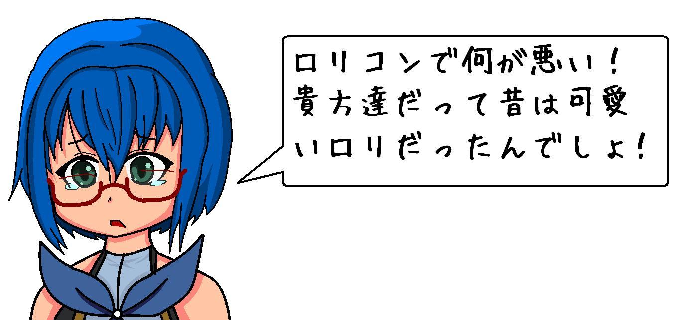 ARU_2.jpg