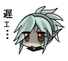 Chrolye_001.jpg