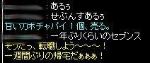 SS20141116_002.jpg