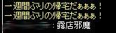 SS20141116_003.jpg