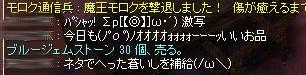 SS20141116_004.jpg