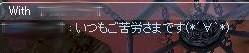 SS20141116_005.jpg