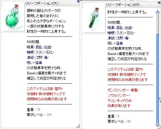 SS20141129_010.jpg