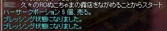 SS20141206_007.jpg