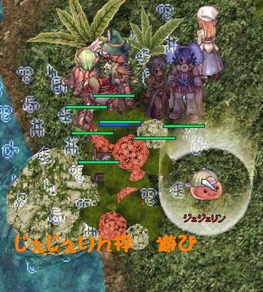 2012215waku.jpg