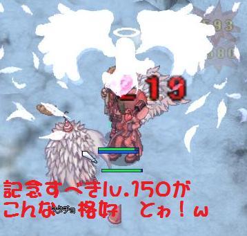 2013323kbn o-r