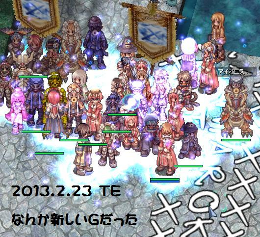 2013223te.jpg