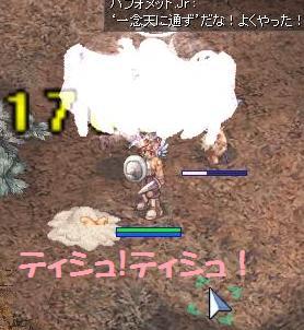 2013423sihio-ra.jpg