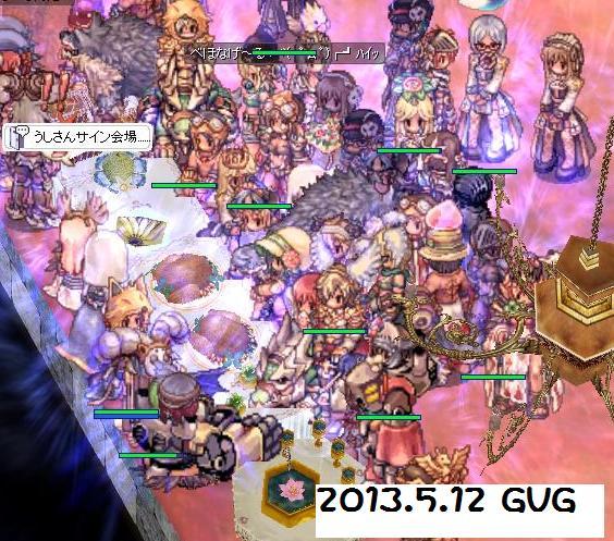 2013512gg.jpg