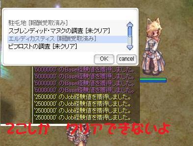 2013526kuekue.jpg