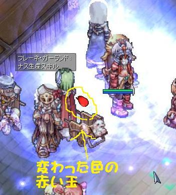 201355aka_20130521115945.jpg