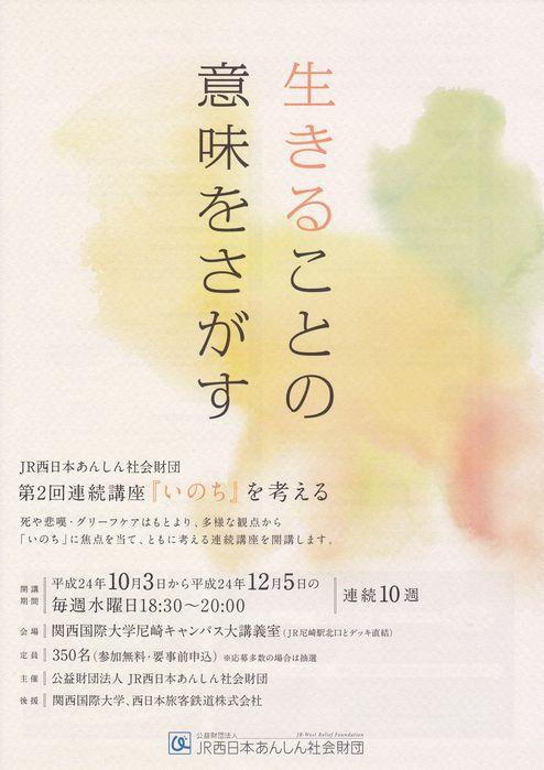JRomote.jpg