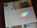 ナンフェア 平井かずみさんの本