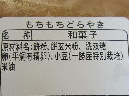 IMG_3278-b.jpg