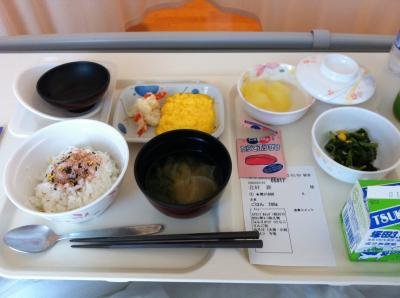 信楽園病院朝食