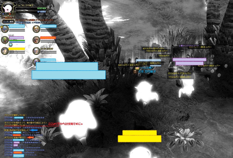 DN 2012-12-24 01-57-21 Mon