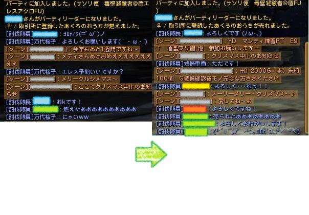 DN 2012-12-24 00-04-14 Mon