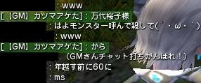 DN 2012-12-31 22-49-15 Mon