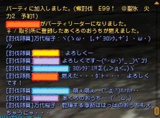 DN 2013-01-07 00-04-27 Mon