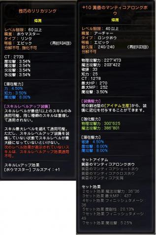 DN 2013-03-01 15-41-35 Fri