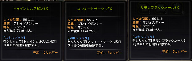 DN 2013-05-10 18-08-43 Fri