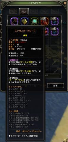 DN 2013-05-27 18-17-01 Mon