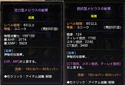 DN 2013-07-08 18-01-41 Mon