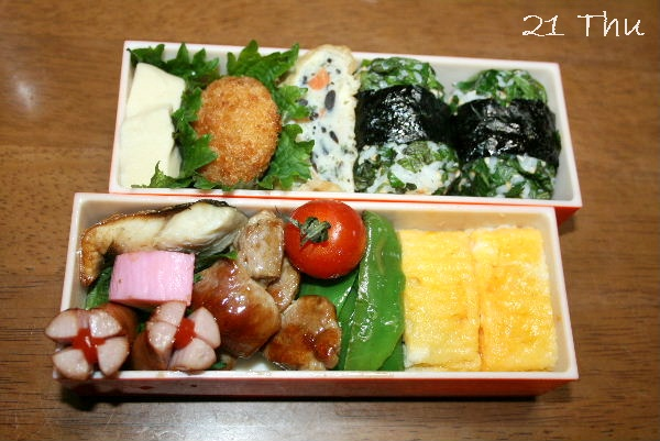 21木お弁当