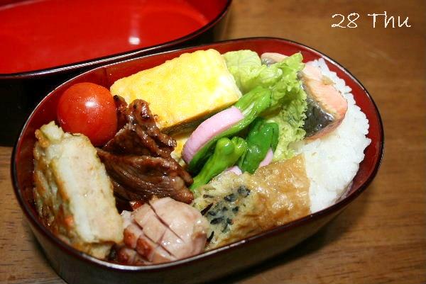 28木お弁当