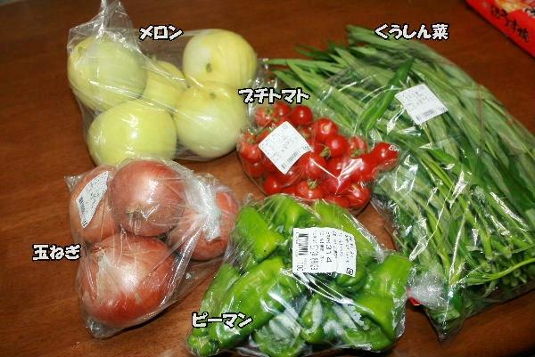 100円野菜