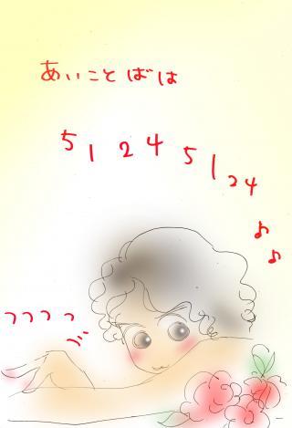 0725-4_convert_20120725212530.jpg