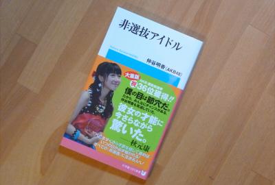 P1050562.jpg