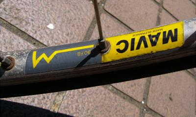bicy0729.jpg