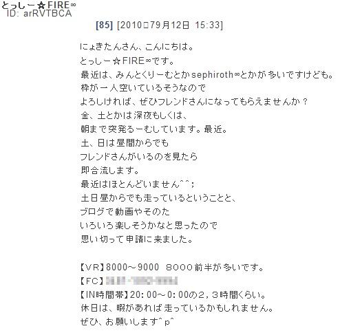 20120602-10.jpg